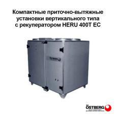 HERU 400 T EC CXLE 230 V