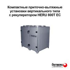HERU 800 T EC CXLE 230 V