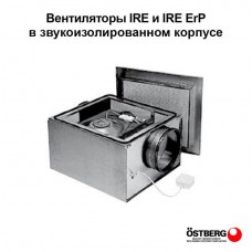 IRE 125 A1