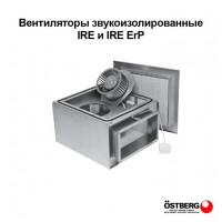 IRE 50x25 A1