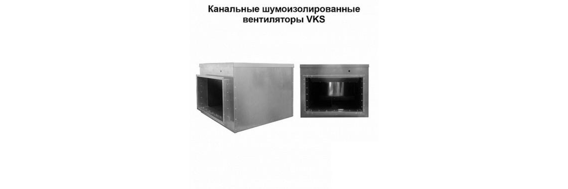 Вентиляторы VKS